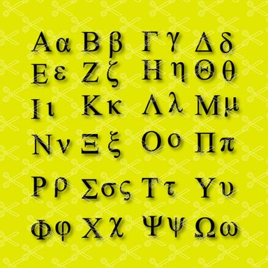 Greek Letters svg
